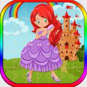 公主拼图 美人鱼 仙女 童话游戏 教育 在仙境 小马 子和幼