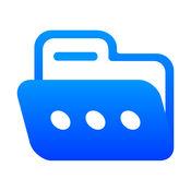我的文件包 - 个人隐私保护 & 文件管理器 1.04