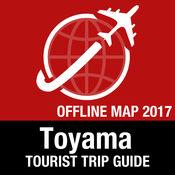 Toyama 旅游指南+离线地图 1