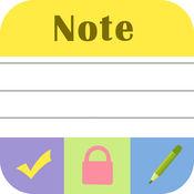 锁住备忘录- 备忘,笔记,提醒,密码保护以及云盘支持