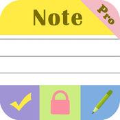 锁住备忘录专业版- 备忘,笔记,提醒,密码保护以及云盘支持