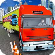 市货物运输卡车...