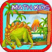 容易的孩子遊戲4年谜题 快乐学 恐龙 嬰兒遊戲 恐龍拼圖學
