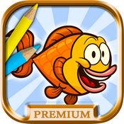 海洋动物图画书-颜色和油漆鱼-溢价 1
