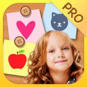 儿童涂色本 Pro -宝宝色彩认知及学画画软件