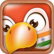 学印地文: 旅游必备的常用会话 3.4