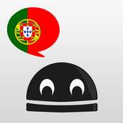 LearnBots 学习葡萄牙语动词 6.6.2