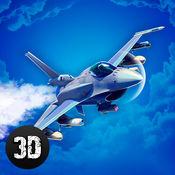 F18飞机飞行模拟器 1