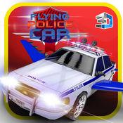 飞行警车模拟器和警察司机游戏 1