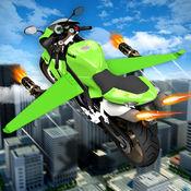 飞行 RC 机器人 模拟器 : 自行车 飞行 赛车 1