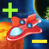 宇宙数学HD:加法和减法。针对7岁以上儿童的游戏。 1.1