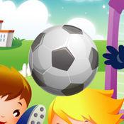 足球杂耍球颠球...