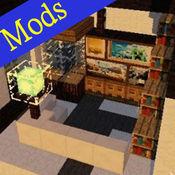 最新家具模组(Funiture Mod) for 我的世界 (Minecraft) 1.