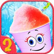 冷冻冰冰棍Maker2 1.1.1