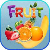 水果射击比赛3益智游戏 - 魔板游戏放松学习的孩子 8 岁的