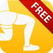 免费版腿部训练程序 (Leg Workout)