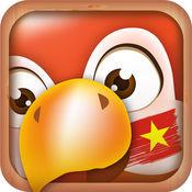 学越南文: 旅游必备的常用会话