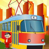 Tram Tycoon - 载送出去吧 1.2