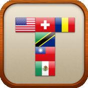 随身译专业版 (Global Language Translator Pro) 1.1
