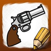 如何绘制 手枪和枪 1