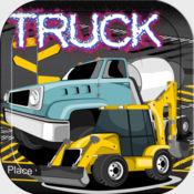 适于幼儿的汽车和卡车拼图 免费 卡车拼图 1.1.3