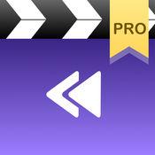 视频倒放(专业版) - 制作有趣的逆转倒带小视频 1.1