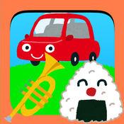 孩子们的游戏 - 播放和声音2婴儿婴儿孩子!