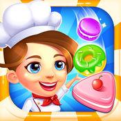 曲奇狂热消消乐: 让你爱上它的甜甜圈消除游戏 1.2