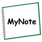 MyNote -使いやすいメモ帳、ノート、TOリスト機能で予定を