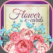 花卉电子贺卡 – 虚拟贺卡制造商 1