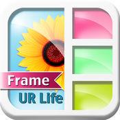 FrameUrLife - 相框 & 照片编辑 & 图片编辑 1