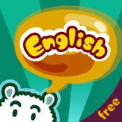 智慧球--玩具英语 免费版 2