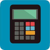 计算器 - 所有在一个 1.1