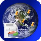 旅游统计免费 3