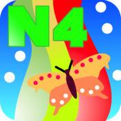 N4-文法問題練習