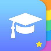 多彩课表专业版 – 学霸必备,课程表与学习计划! 1