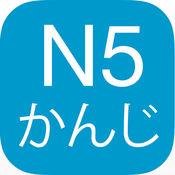 N5日语汉字读音 1.1.1