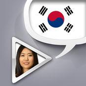 韩语视频词典-通过视频听说读写学韩语 4.3