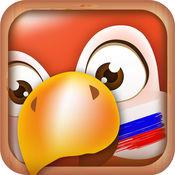学俄文: 旅游必备的常用会话 7.4