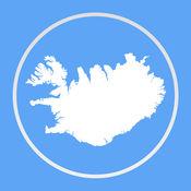 冰岛旅游观光指南 1.3