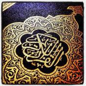 古兰经穆斯林 The Holy Quran for muslim 2.1.3