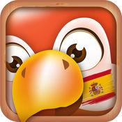 学西班牙文 [完整版]: 常用西班牙语会话,西班牙旅游必备  1