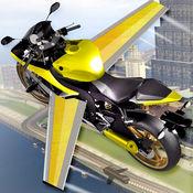 飞行 超 MotoGP : 未来派 发动机 自行车 1