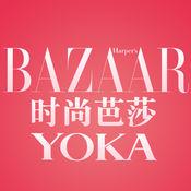 时尚芭莎 Trends Bazaar 1