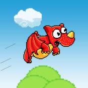 飞小小的龙 - 最好的简单的像素游戏的家庭和孩子 1