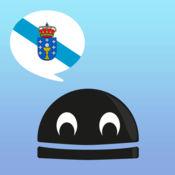 学习加利西亚语动词 Pro - LearnBots 6.6.0