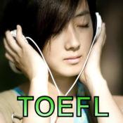托福听力训练 HD 1.1