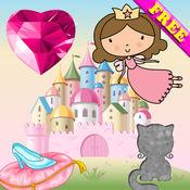 拼图公主幼儿和小女孩 - 孩子 - 幼儿拼图 - 婴儿应用程序