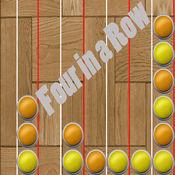 四子接龙 - Four in a Row Free HDX+ 1.1