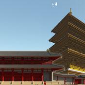 AR西寺·罗城门 2.0.1